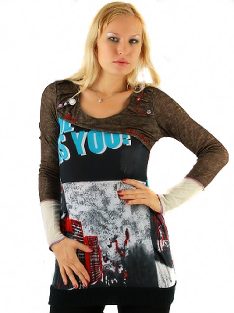 Long Pullover mit Print Grau/Braun Gr. L ausgefallen
